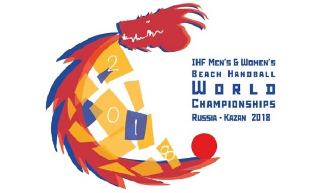 Mundial Beach Adulto – Kazán, Rusia 2018 | Torneo